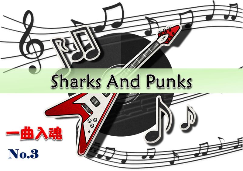 Sharks And Punks